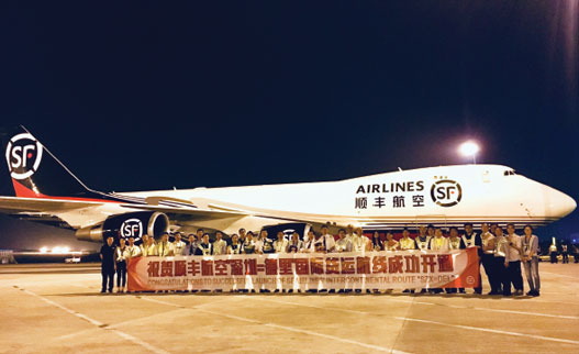 Official launch of SF Airlines' B747-400F to its Shenzhen - Delhi route