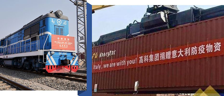DB Schenker started a new block train service connecting Xi'an and North & South Europe