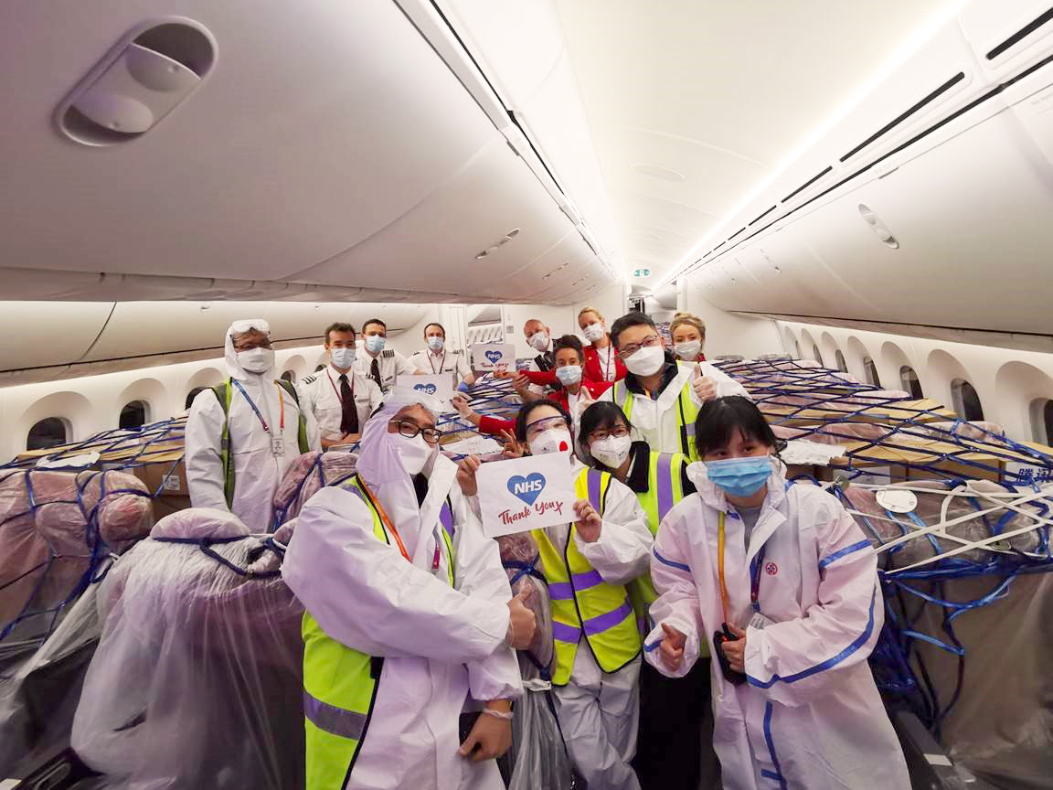 Manned by seven pilots and four cabin crew, the aircraft carried over 350,000 items of essential PPE supplies and medical equipment