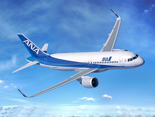 ANA takes delivery of Airbus A320neo