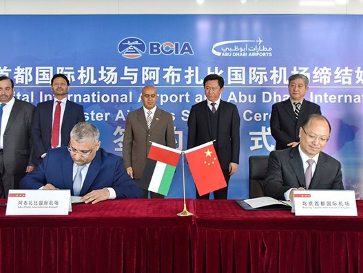 Abu Dhabi, Beijing airports collaborate to evolve as sister airports