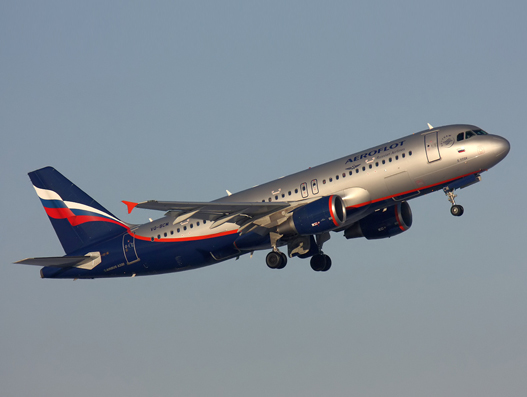 Aeroflot launches flights to London Gatwick