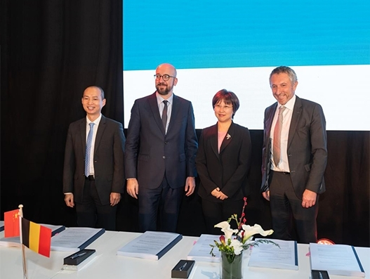Alibaba inks deal with Belgium govt to promote Europe-China e-commerce trade