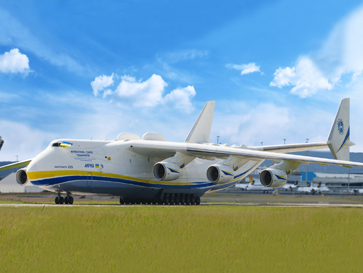 Antonov Airlines adding more weight
