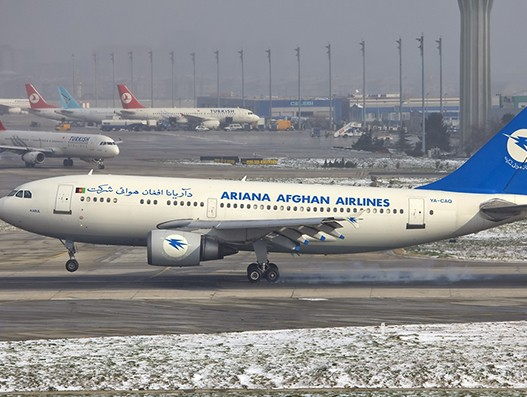 Ariana Afghan issues wet-lease RFP of a 100-180 seater aircraft