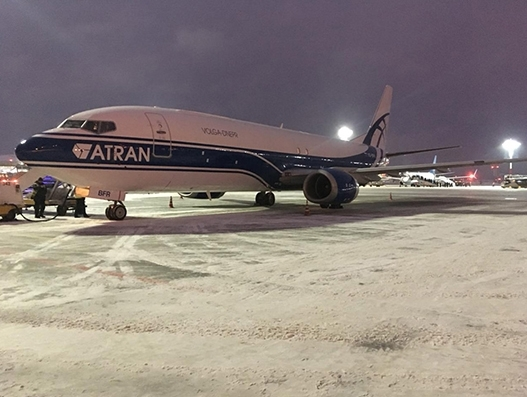 Atran Airlines takes delivery of fourth Boeing 737-400 BCF
