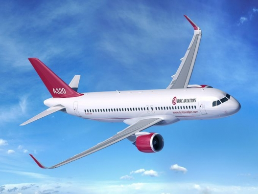 BOC Aviation orders five new A320 aircraft