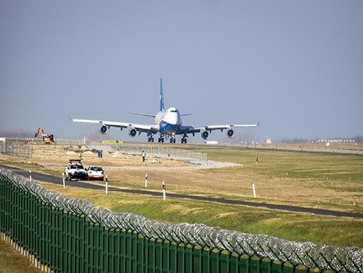 Budapest Airport to host 2019 TIACA Executive Summit