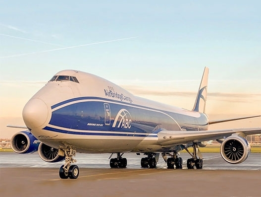 Chinese airports acknowledge AirBridgeCargo's growth