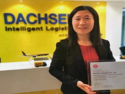 Dachser Shanghai achieves IATA CEIV Pharma certification