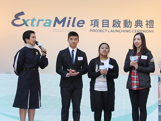HKIA unveils 'EXTRA MILE' to improve social mobility and growth of Hong Kong