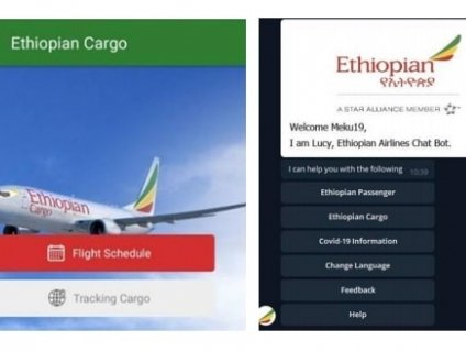 Ethiopian's new app has chatbot for shipment tracking