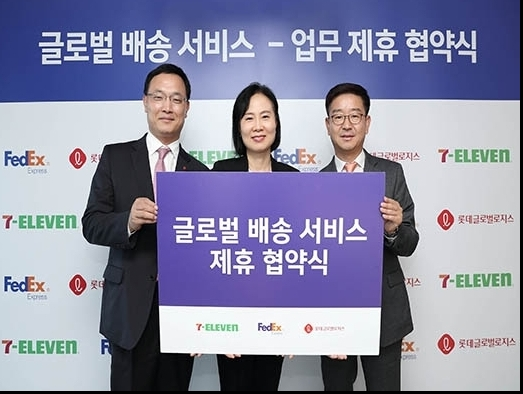 FedEx expands service to 7-Eleven stores in Korea