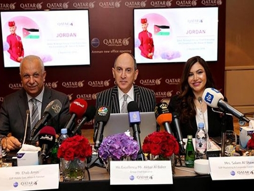 Qatar Airways opens new Amman office