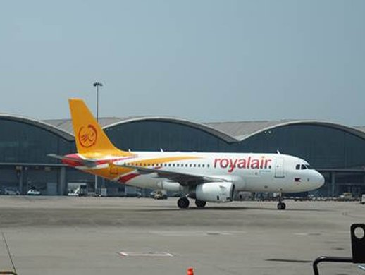 Royal Air Philippines picks AAT as its cargo terminal operator in Hong Kong