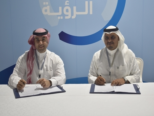 Saudia Cargo signs agreement with King Abdullah Port