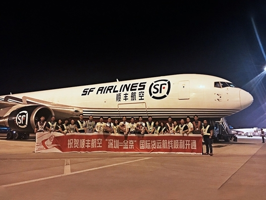 SF Airlines commences cargo line from Shenzhen to Chennai