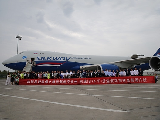 Silk Way boosts flight frequencies to Zhengzhou, China