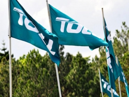 Toll Group unveils e-commerce distribution hub in western Sydney