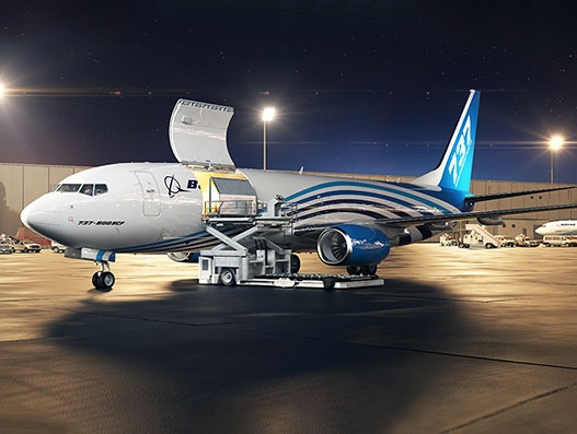 West Atlantic to lease four 737-800 BCFs from GECAS