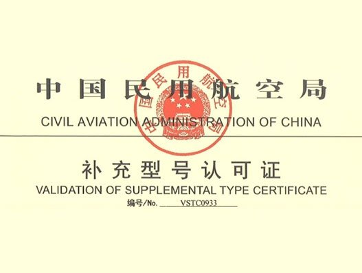 Aeronautical Engineers receives China's civil aviation certification for B737-800SF conversion