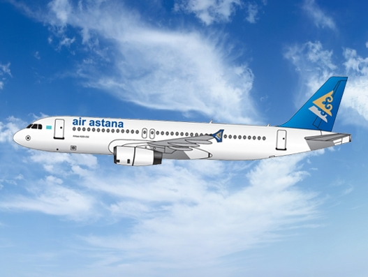 Air Astana to start nonstop Uralsk-Frankfurt service