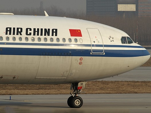 Air China to launch Beijing-Jakarta non-stop route