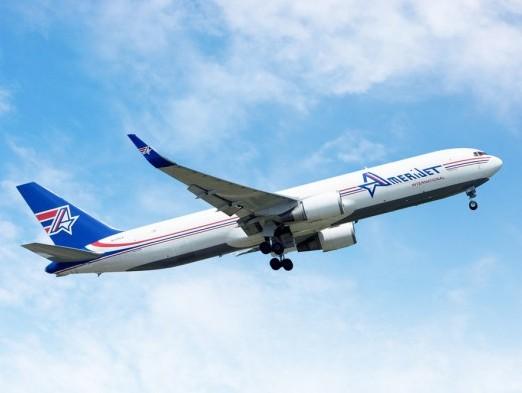 Amerijet re-certified for IATA CEIV Pharma