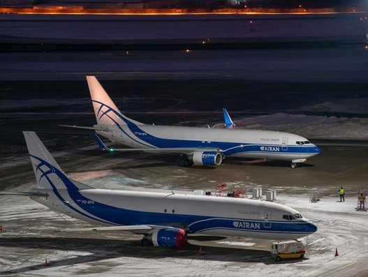 Atran Airlines takes delivery of its first B737-800 freighter