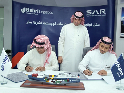 Bahri signs deal to provide logistics services to Saudi Rail Company