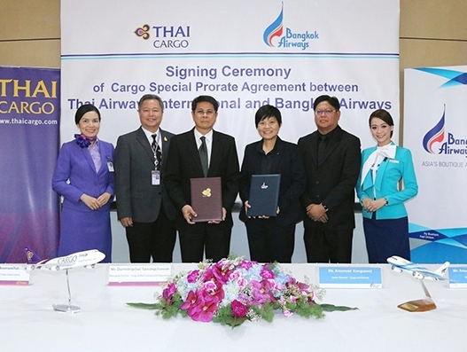 Bangkok Airways and Thai Airways enter into cargo partnership