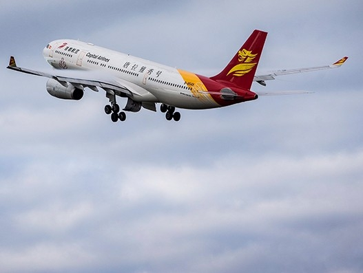 Beijing Capital Airlines to launch London-Qingdao service