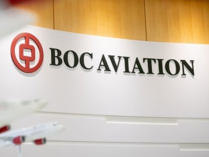 BOC Aviation names Paul Kent as chief commercial officer