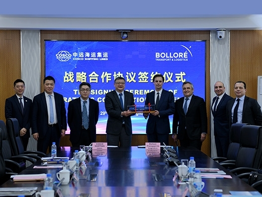 COSCO SHIPPING Lines and Bollore Transport & Logistics sign MoU