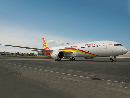 Hainan Airlines to launch nonstop Shanghai-Brussels service