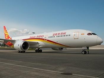 Hainan Airlines completes maiden flight of Shanghai-Tel Aviv service