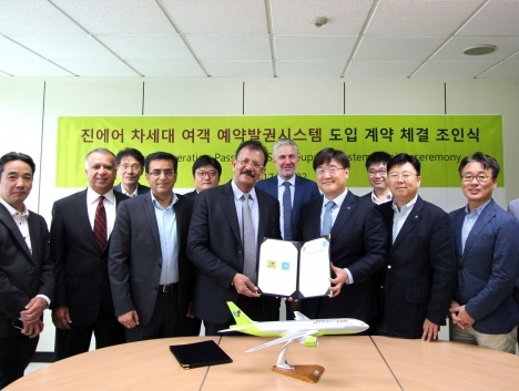 IBS' iFly Res to power passenger reservation of Korea's Jin Air
