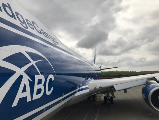 Intrepid delivers first B747-8F to AirBridgeCargo Airlines