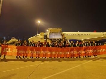 Chinese ecommerce major JD.com launches Shenzhen-Bangkok all-cargo charter flight
