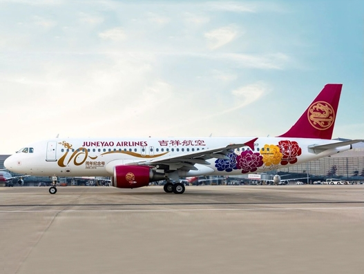 Juneyao Airlines joins Star Alliance network under 'connecting partner' model