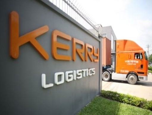 Kerry Logistics Network to develop bonded logistics centre in the Hainan FTP