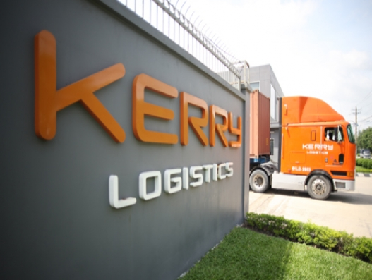 Kerry Logistics takes over Bofill & Arnan's businesses