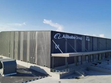 Malaysia Airports, Alibaba start operations at Cainiao Aeropolis eWTP Hub