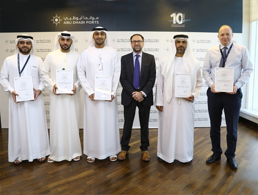 Abu Dhabi Ports receives ISO 9001:2015 certification