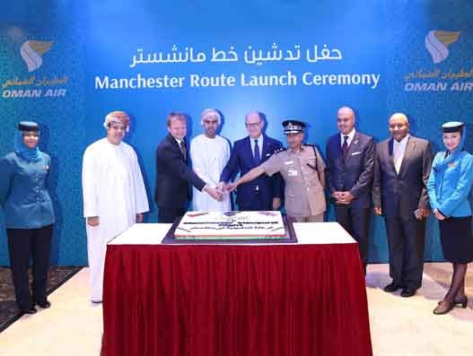 Oman Air launches new daily flight from Muscat to Manchester