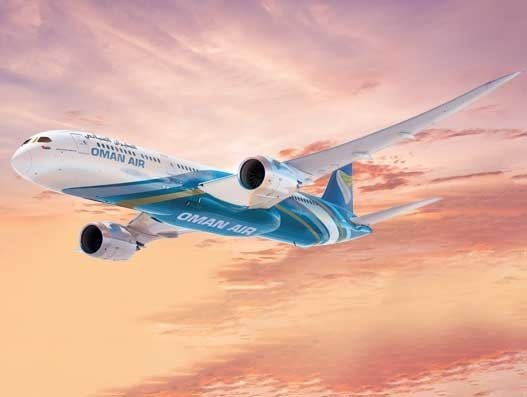 Oman Air boosts cargo with robust initiatives