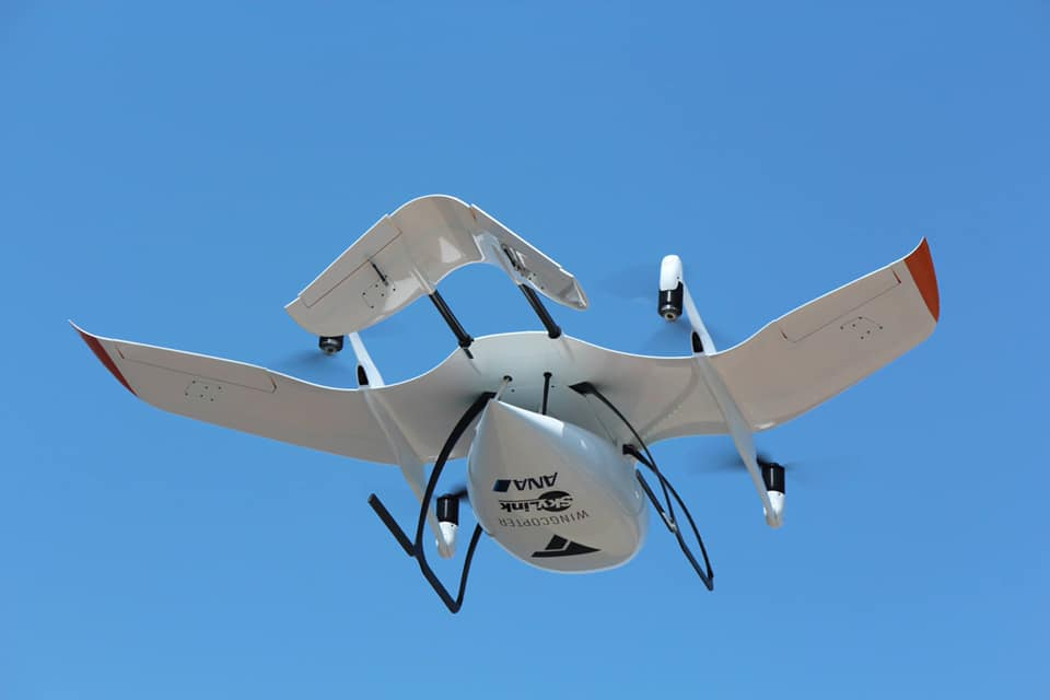 ANA Holdings, Wingcopter partner to deliver essentials in Japan