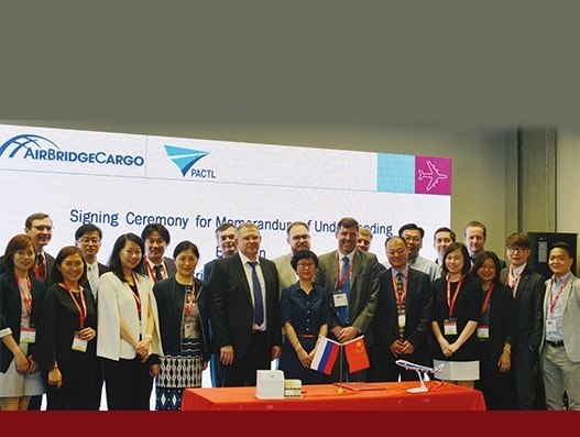 ABC Airlines, PACTL ink MoU to extend solutions for pharma customers in China