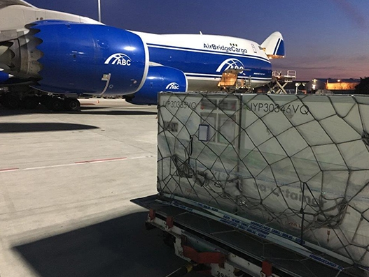 ABC Airlines transports a record number of va-Q-tainers on a single flight