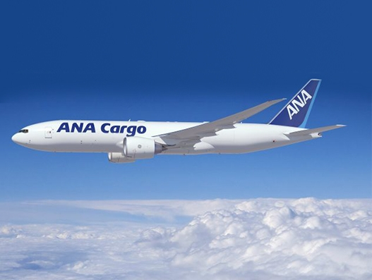 All Nippon Airways transport COVID-19 Vaccine through COVAX Facility